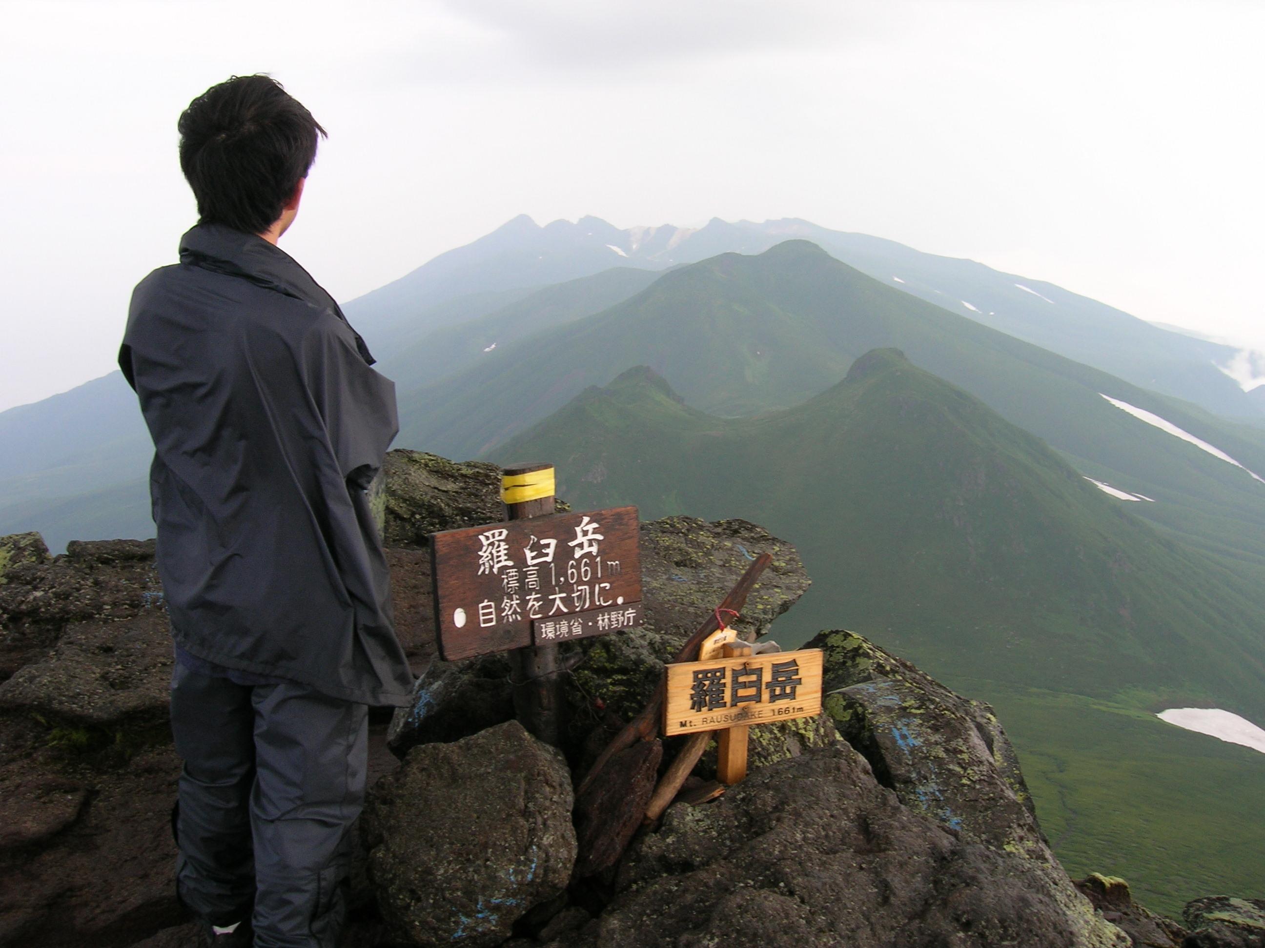 釧路川~羅臼竹 275