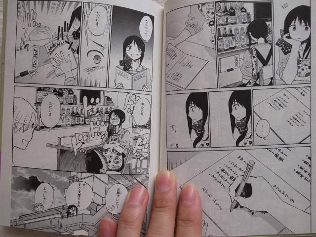 煩悩寺 (4)