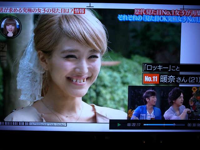 キャサリン三世の「見た目ok女子グランプリ」 (31)