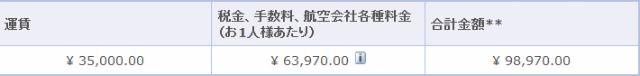 英国観光庁とBAのコラボで東京~イギリスの往復運賃が3万5000円 (3)