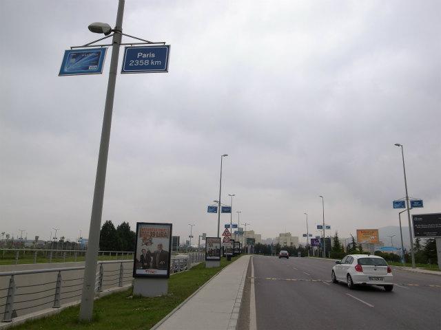 2020年オリンピック候補地イスタンブール (1)