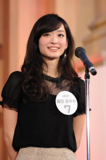 ミスキャンパス2013のグランプリ立教大学3年・鎌田あゆみさんが踊っている「恋するフォーチュンクッキー動画」 (1)