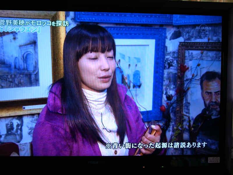 なぜシャウエンは青い街なのか?菅野美穂のモロッコ紀行で理由を明らかに! (5)