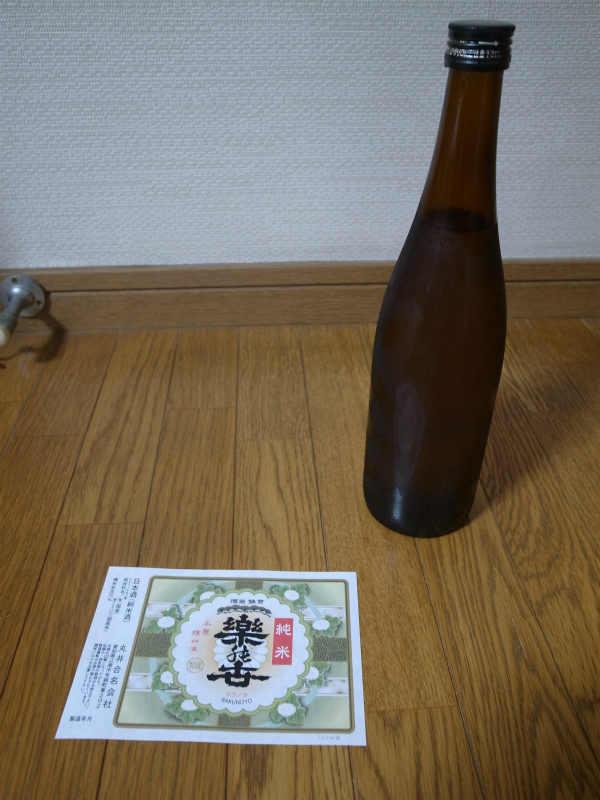 愛知県江南市の酒造を見学して日本酒の作り方を学んできたよ![楽の世] (40)