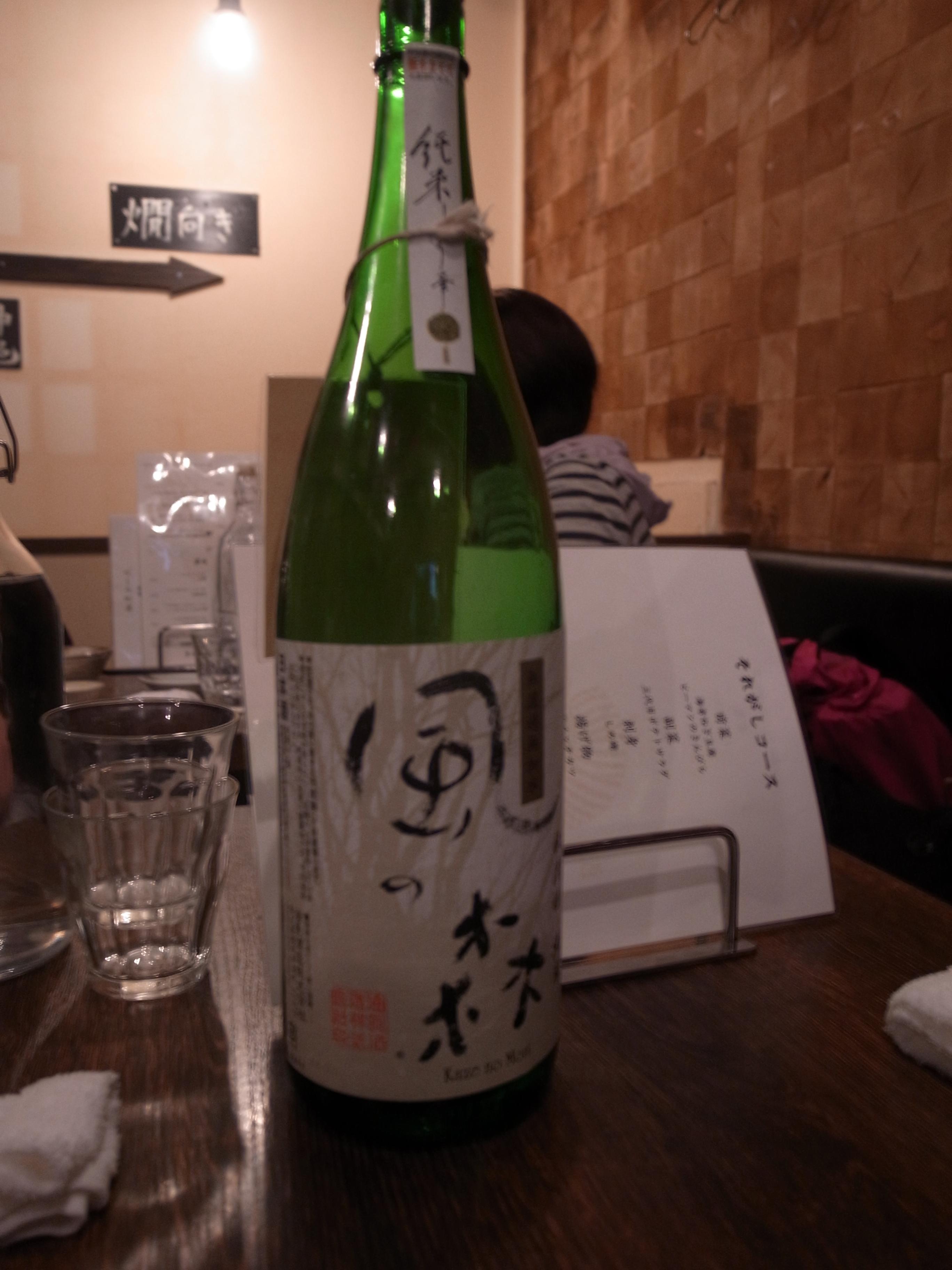 山手線沿いの日本酒がおいしい居酒屋:五反田「酒場それがし」 (2)