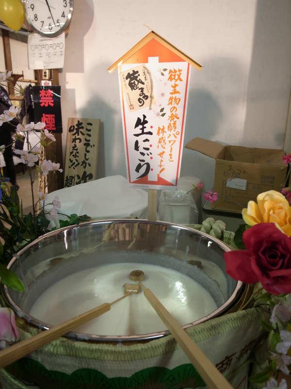 渡辺酒造店が企画する飛騨古川「蔵まつり」が素晴らしすぎる!飲み比べをした名酒「蓬莱」のおすすめラベル (11)