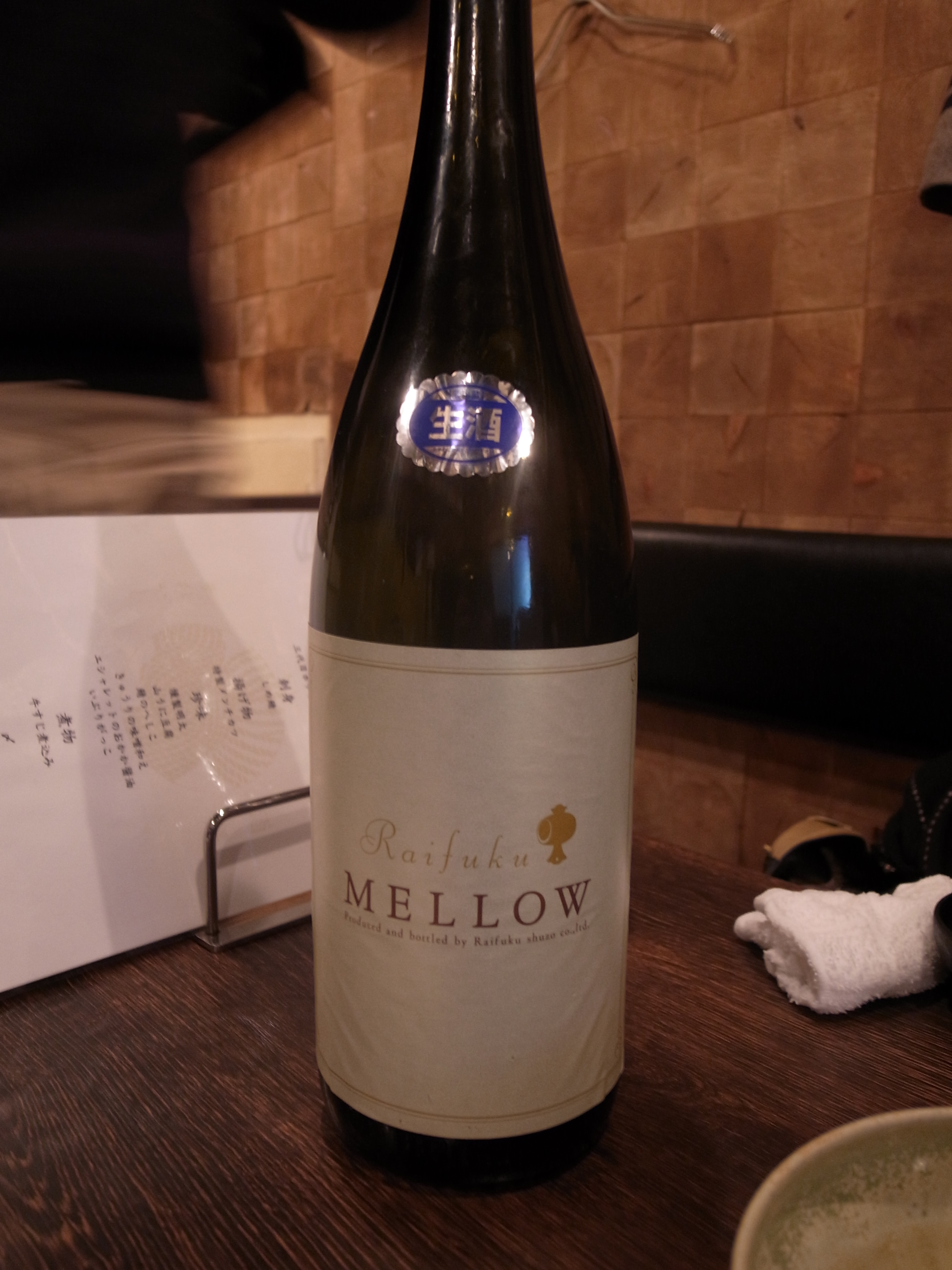 山手線沿いの日本酒がおいしい居酒屋:五反田「酒場それがし」 (21)