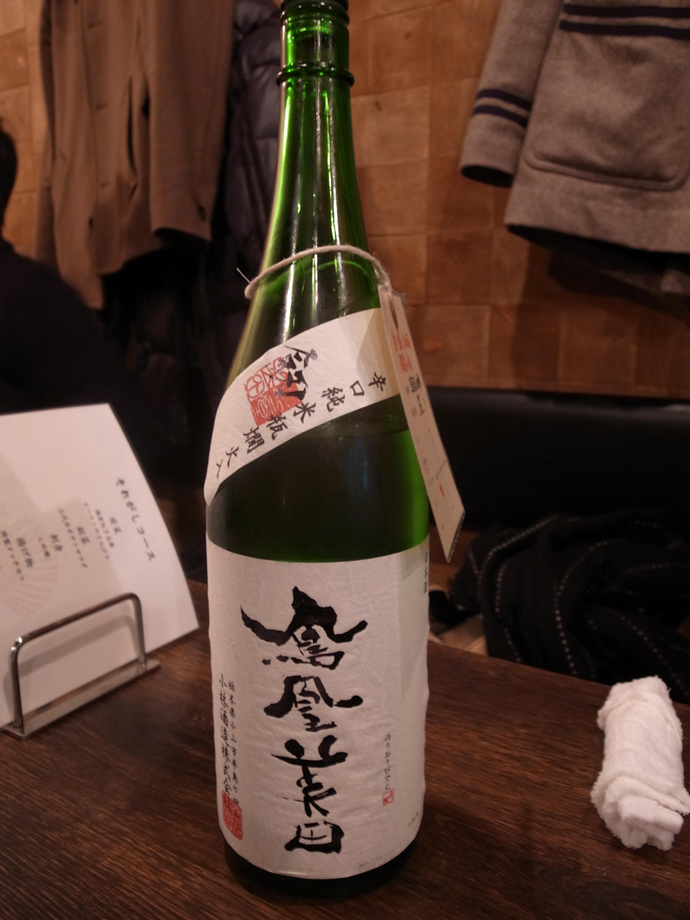 山手線沿いの日本酒がおいしい居酒屋:五反田「酒場それがし」 (9)