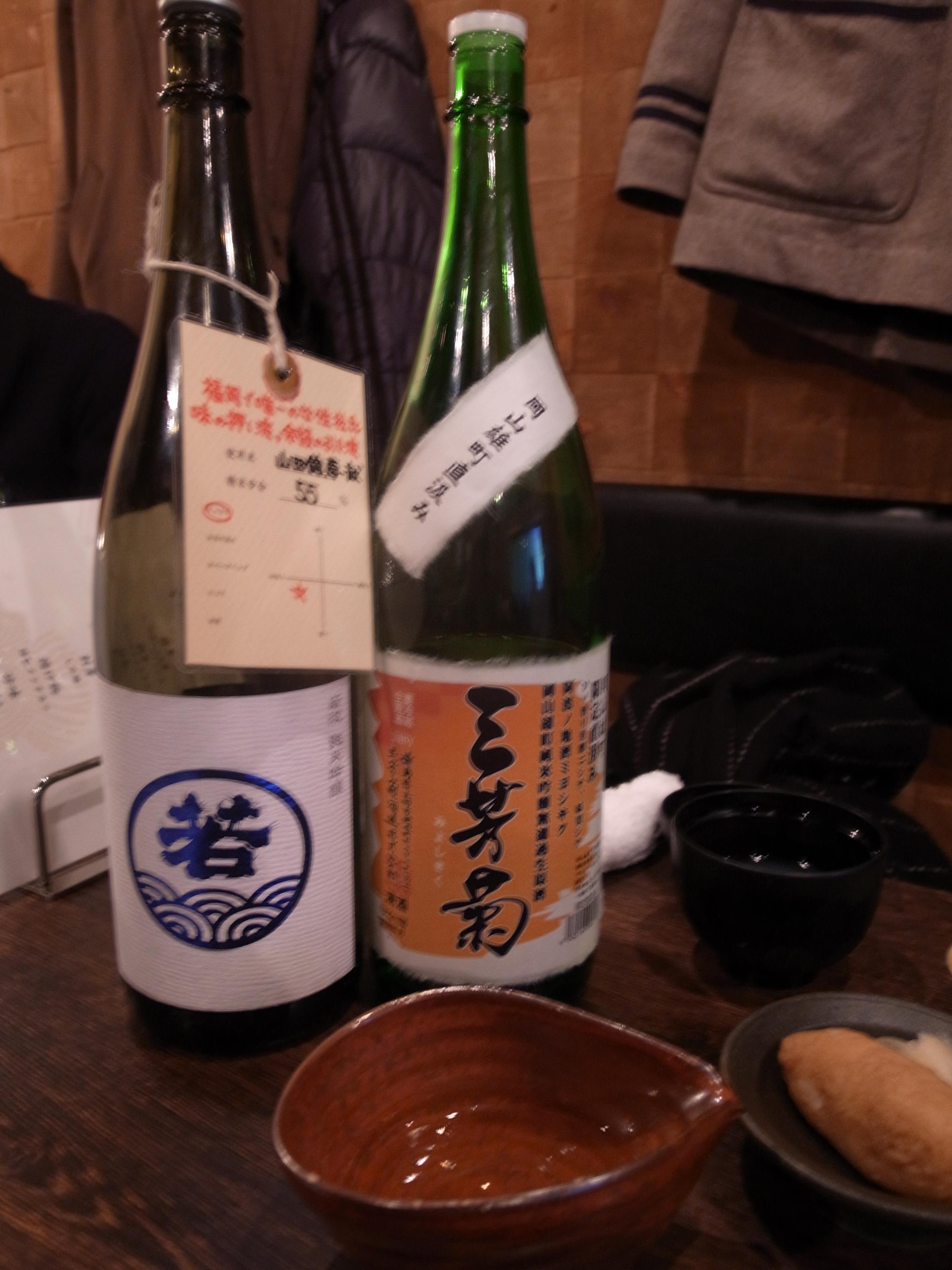 山手線沿いの日本酒がおいしい居酒屋:五反田「酒場それがし」 (20)