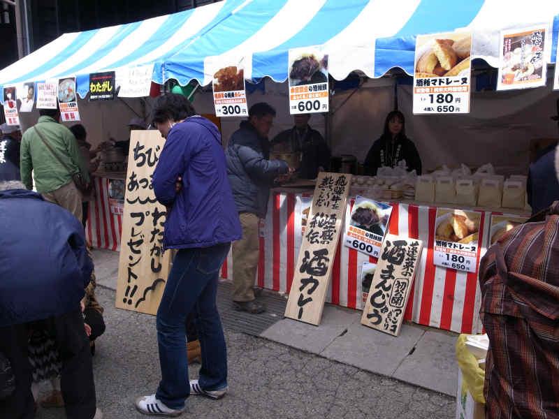 渡辺酒造店が企画する飛騨古川「蔵まつり」が素晴らしすぎる!飲み比べをした名酒「蓬莱」のおすすめラベル (18)