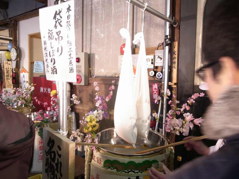 渡辺酒造店が企画する飛騨古川「蔵まつり」が素晴らしすぎる!飲み比べをした名酒「蓬莱」のおすすめラベル (5)