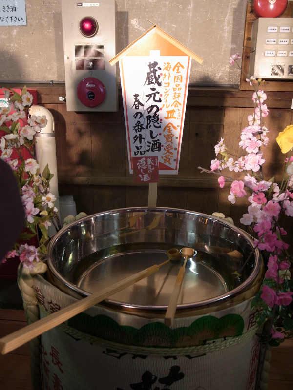 渡辺酒造店が企画する飛騨古川「蔵まつり」が素晴らしすぎる!飲み比べをした名酒「蓬莱」のおすすめラベル (9)