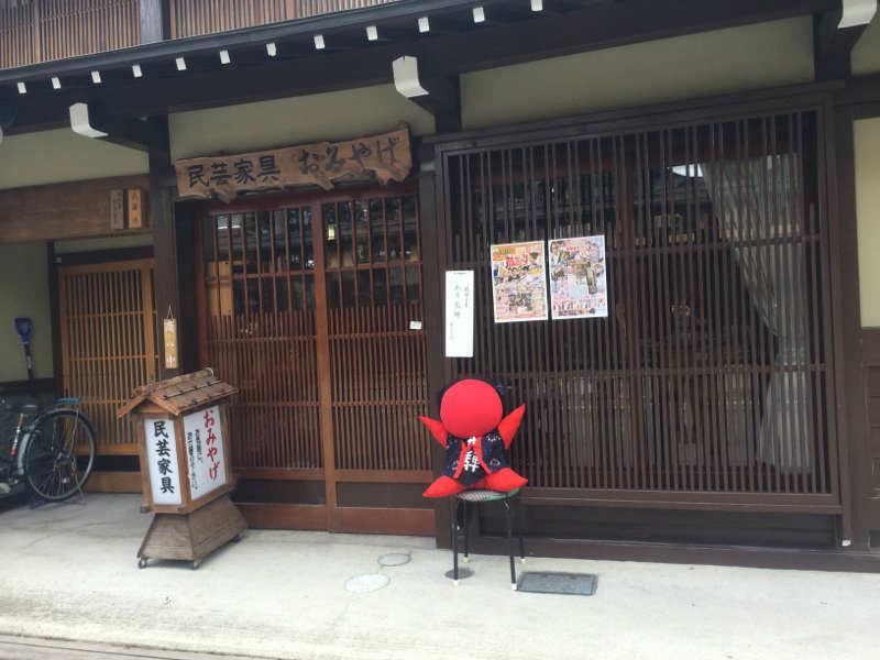 25歳の働く女性による飛騨古川観光と里山オフィス「末広の家」の宿泊感想レポート (9)