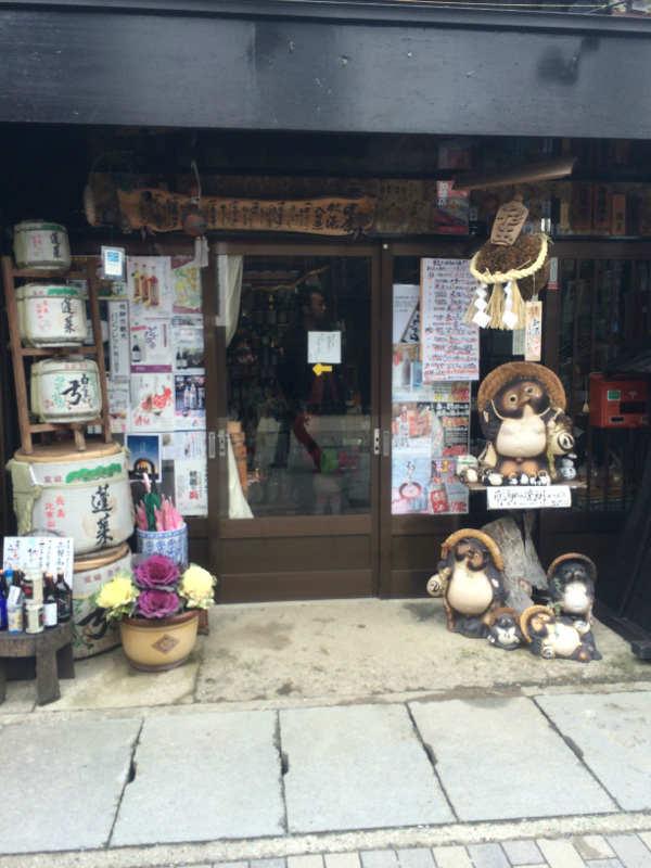 25歳の働く女性による飛騨古川観光と里山オフィス「末広の家」の宿泊感想レポート (5)