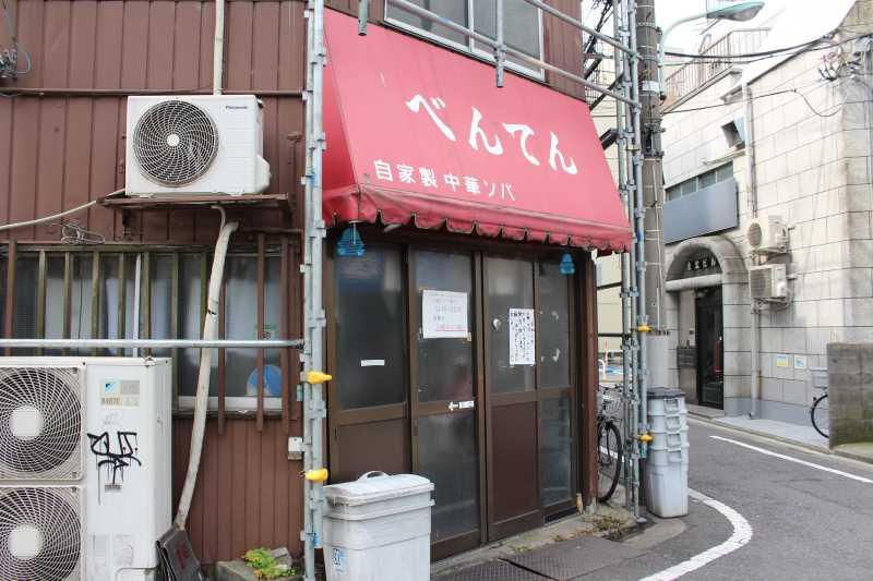 高田馬場「べんてん」が閉店するので、行列具合と待ち時間を確認しに行ってみた! (2)