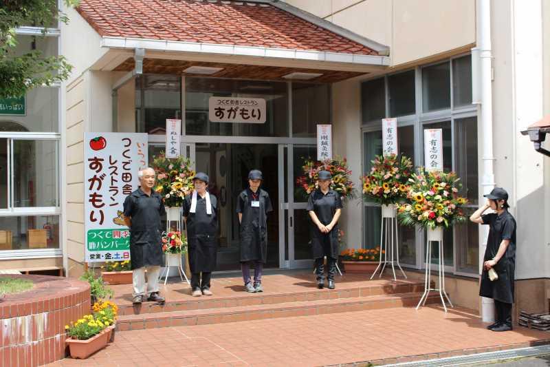 廃校である旧菅守小にオープンした「つくで田舎レストランすがもり」で四季御膳を食べてきました! (1)