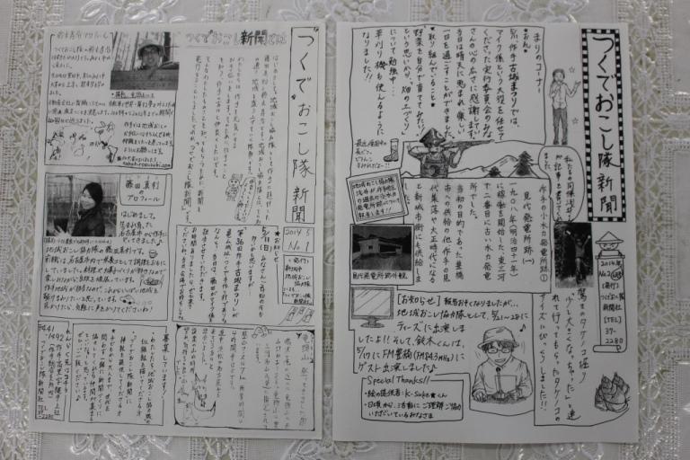 [手作り新聞の作り方]イラストが重要だと気付いたので、地元の絵がうまい高校生を募ってみた (10)