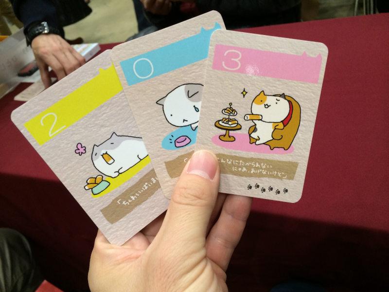 ゲームマーケットちくわ争奪戦 (1)