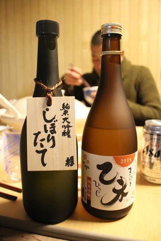 酒のリカプラで蓬莱泉「空」のしぼりたて生原酒を予約購入!正月の贅沢!【愛知県新城市】 (4)