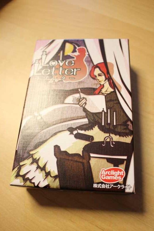 10分くらいでさくっと遊ぶ2人~4人用のアークライトのカードゲーム「ラブレター」 (1)