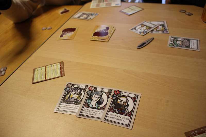 10分くらいでさくっと遊ぶ2人~4人用のアークライトのカードゲーム「ラブレター」 (3)
