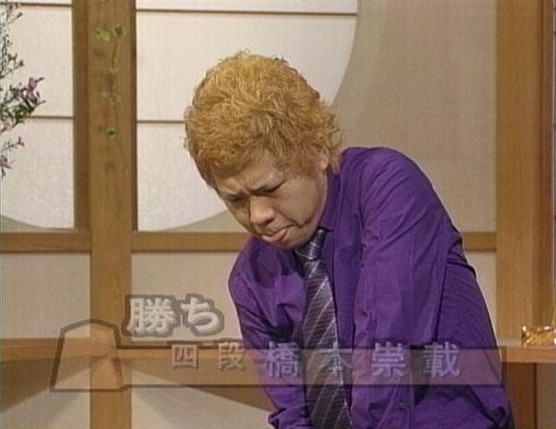 橋本崇載八段が二歩の反則負けでびっくり!将棋界の革命児ハッシーをしらない方に紹介したい! (4)