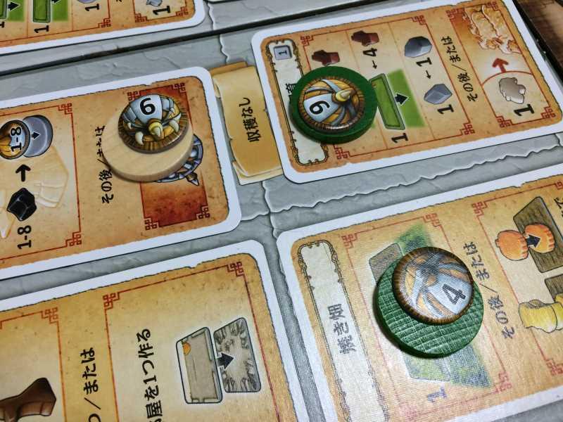 アグリコラより面白いと噂のボードゲーム「カヴェルナ 洞窟の農夫たち」をプレイしてきたよ【レビュー】 (4)