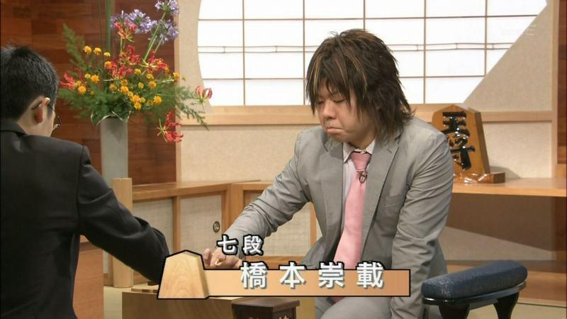 橋本崇載八段が二歩の反則負けでびっくり!将棋界の革命児ハッシーをしらない方に紹介したい! (5)