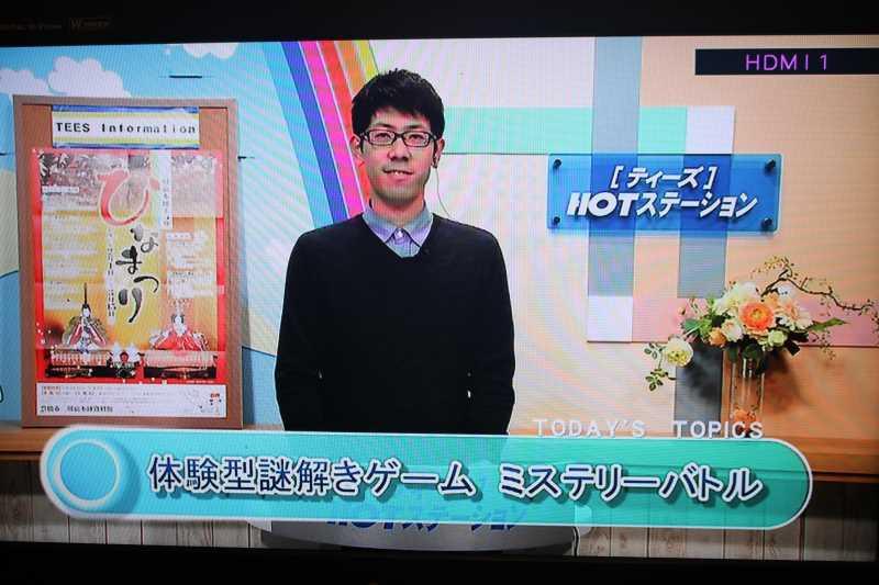 協和小での廃校脱出ゲーム企画がテレビ放送されたよ! (1)