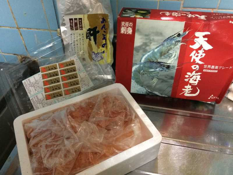 究極の刺身といわれる「天使の海老」を通販で頼んでみた。てんぷらの方が美味しいという衝撃の事実! (1)