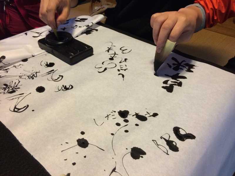 タケノコの皮をひたすら剥いた後は、皮を筆にして書道をすべし! (6)