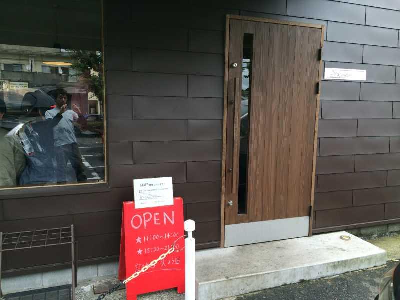 なげやり(Nageyari)のラーメンが麺彩房の味そっくりで美味しすぎる!【岐阜県各務原市】 (2)