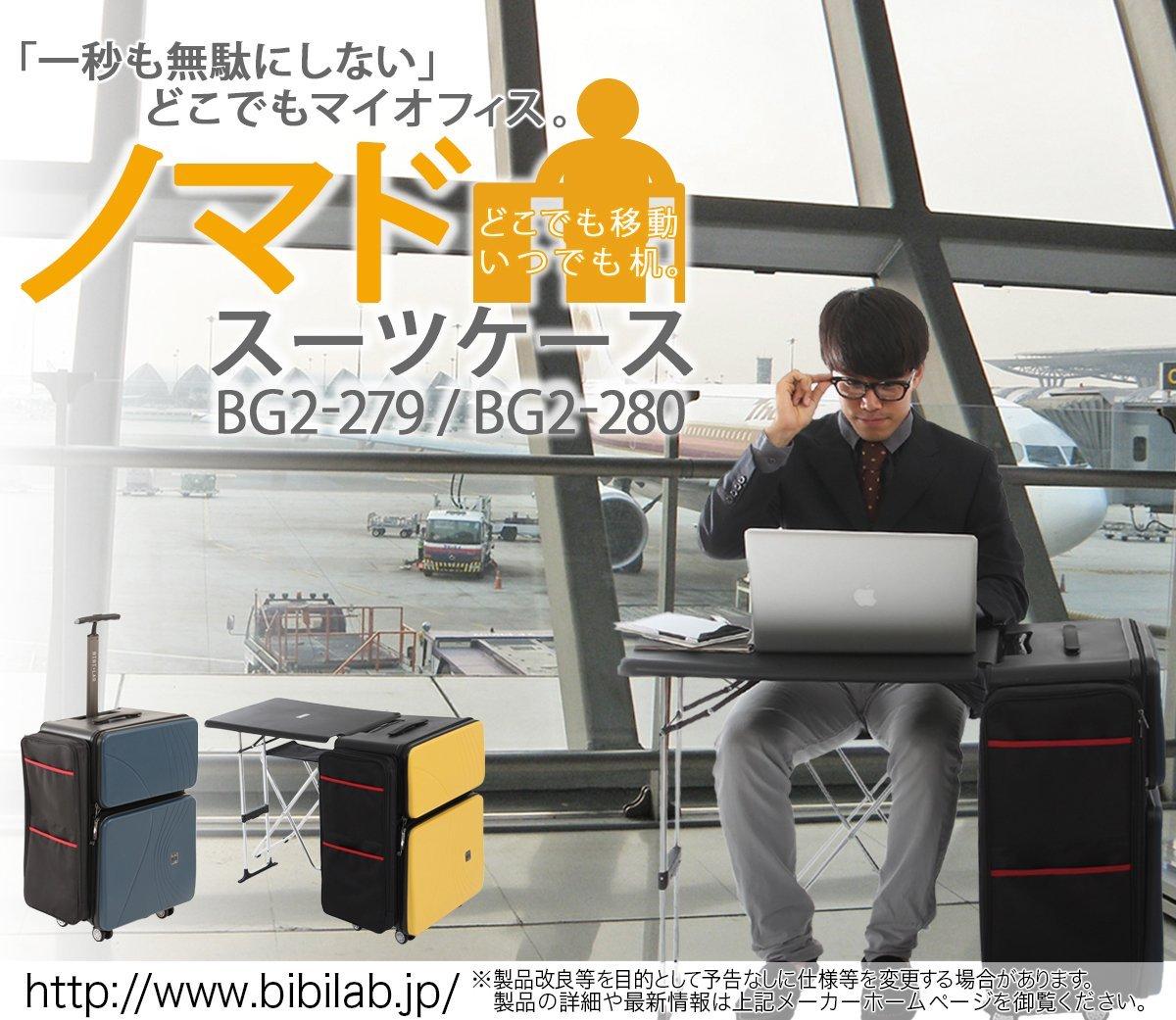 折りたたみデスクが内蔵されているスーツケースだと!?どこでもいつでもボードゲームできるぞ! (8)