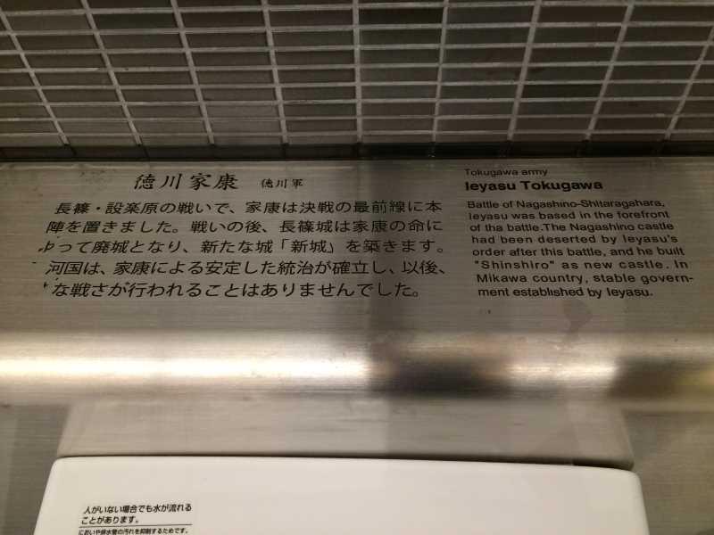 新城市の道の駅「もっくる新城」はトイレにもっと力を入れるべきだった【提案】 (10)