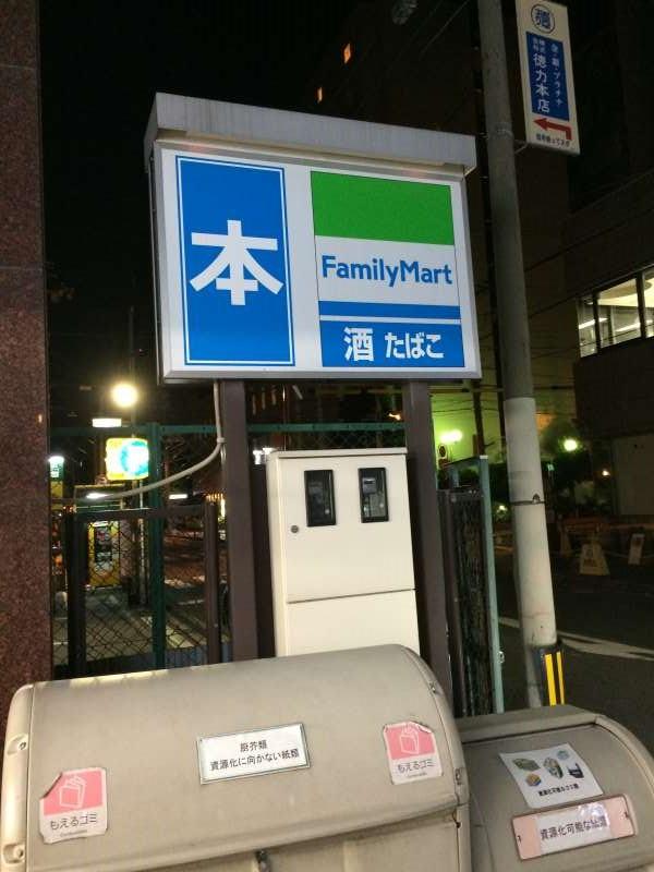 大阪のビジネスホテルの予約が取れない問題解決のために友人がゲストハウスを始めるので、手伝ってきた! (14)