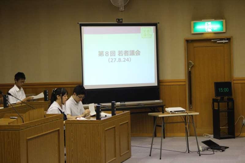 若者議会の委員20名が作った6つの政策を紹介【愛知県新城市】