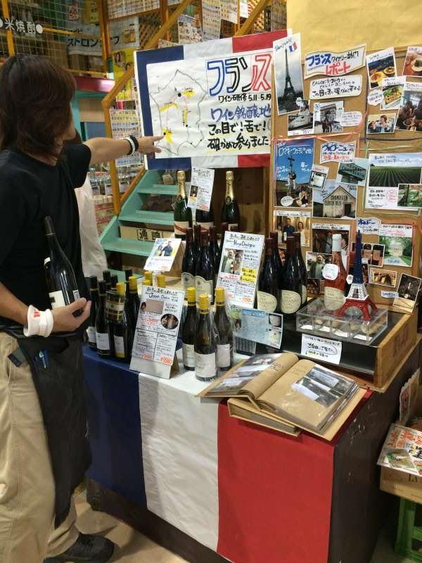 全国の秋の味覚「ひやおろし」が味わえる日本酒の試飲イベント行きませんか?【全国酒蔵巡り】 (9)