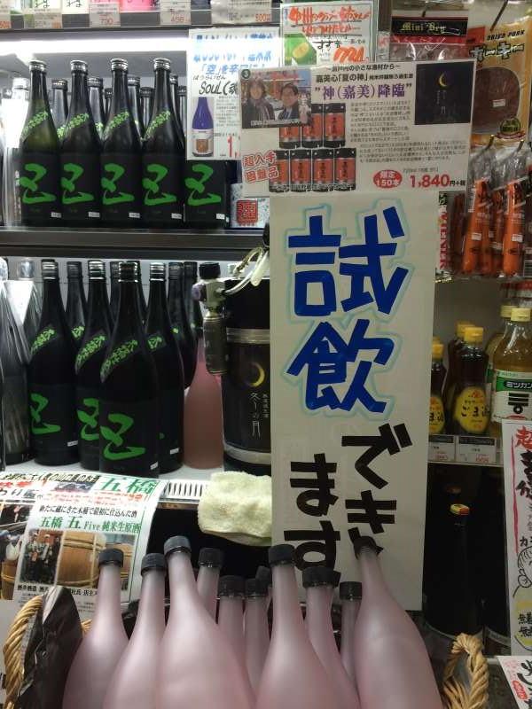 全国の秋の味覚「ひやおろし」が味わえる日本酒の試飲イベント行きませんか?【全国酒蔵巡り】 (1)
