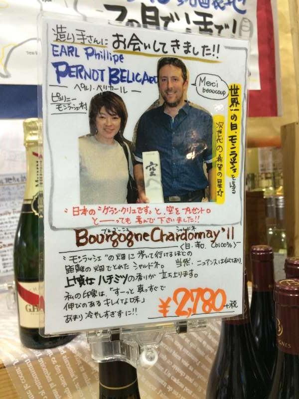 全国の秋の味覚「ひやおろし」が味わえる日本酒の試飲イベント行きませんか?【全国酒蔵巡り】 (7)