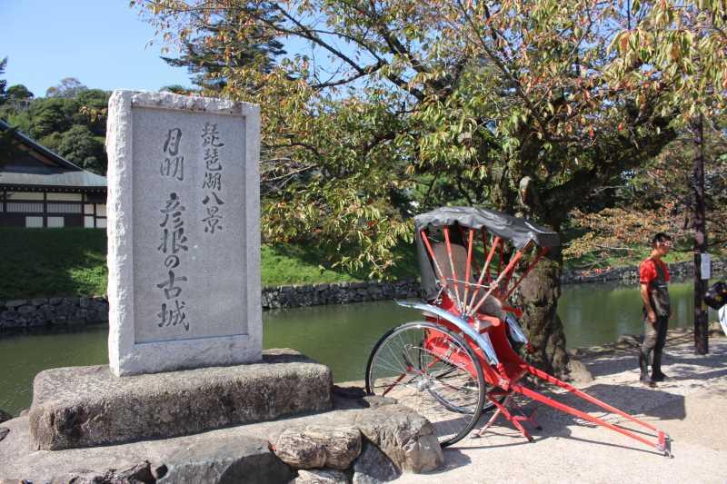 彦根城は行くべきだけど、隣の玄宮園が超おすすめ! (1)
