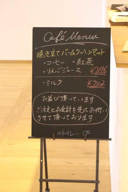 「滋賀のおすすめはクラブハリエ」と友人に言われた意味が分かった瞬間 (13)