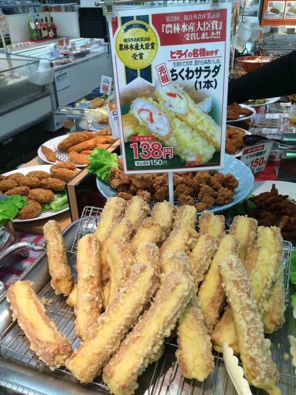 熊本の弁当屋「ヒライ」が超おすすめな件!熊本県民のソウルフードだってばよ! (2)