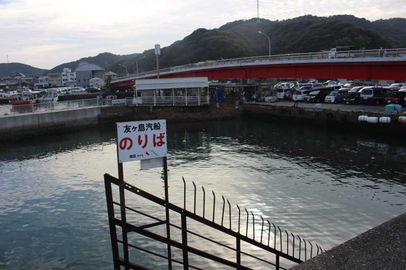 友ヶ島!ラピュタの世界である無人島に大阪から日帰りで行ってきた!【地図・行き方・アクセス情報あり】 (1)