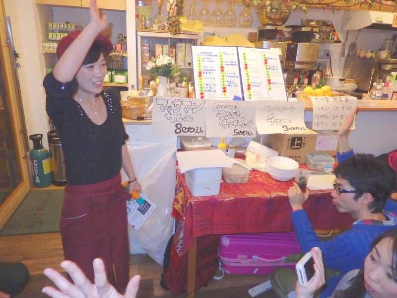 旅する料理研究家「森山さとみさん」の世界一周Worldish Projectが楽しそうなり! (2)