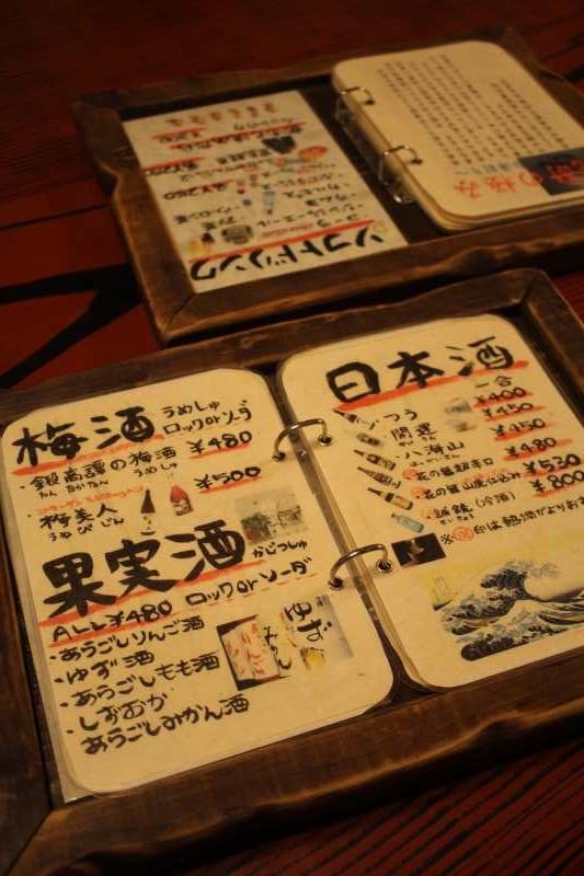 ラストハンター「片桐邦雄さん」のイノシシ解体技術を学び、最高級においしい猪鍋をいただいてきたよ! (9)