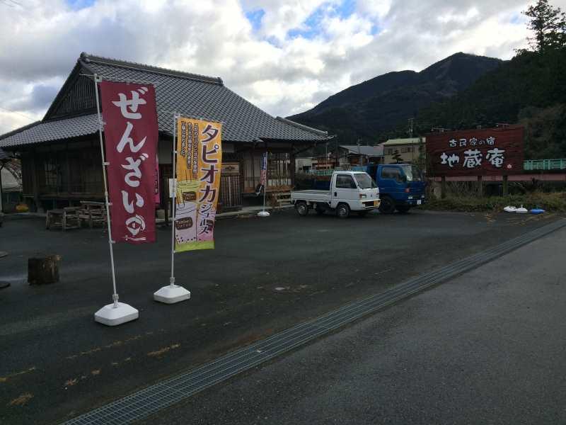 高知県土佐町に宿泊するなら「地蔵庵」がおすすめ!古民家宿の雰囲気とオーナーご夫婦が素敵過ぎる! (15)