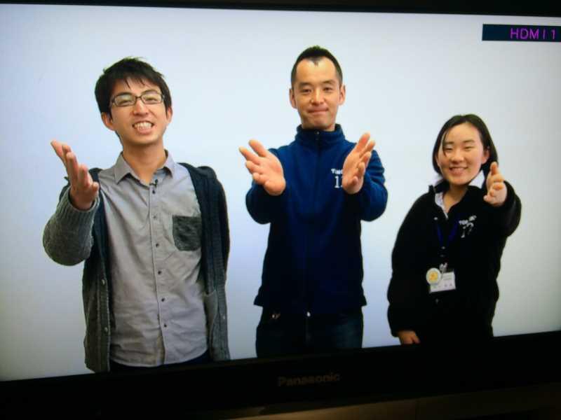 地域おこし協力隊としてテレビ出演したよ!どやばい村プロジェクト村民も絶賛募集中!!! (3)