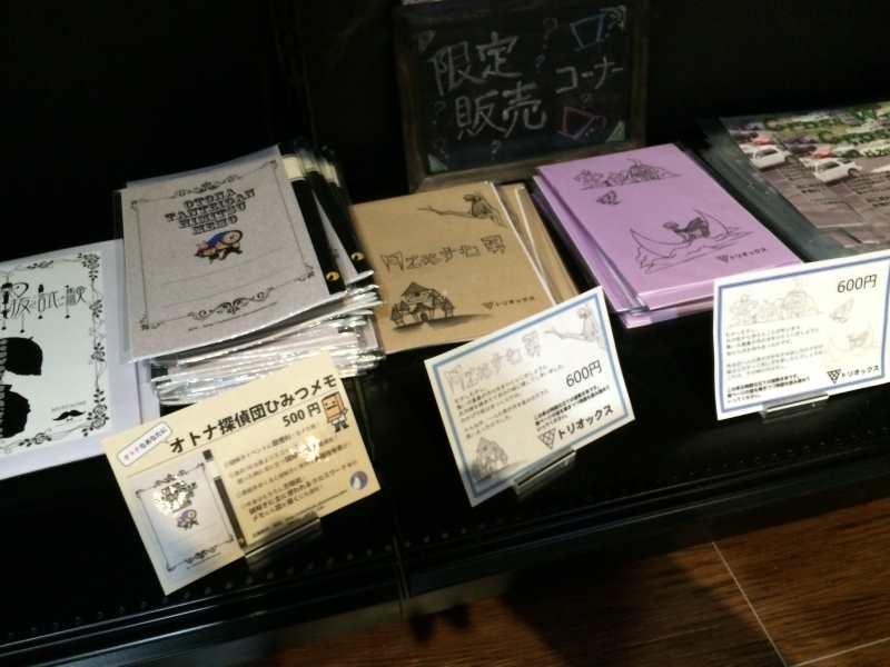 なぞともカフェで謎解きをしてみた!大阪でちょっと時間があるときにいいかも!【なんばパークス】 (4)