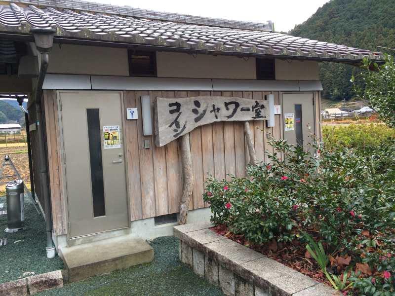 高知県土佐町に宿泊するなら「地蔵庵」がおすすめ!古民家宿の雰囲気とオーナーご夫婦が素敵過ぎる! (5)