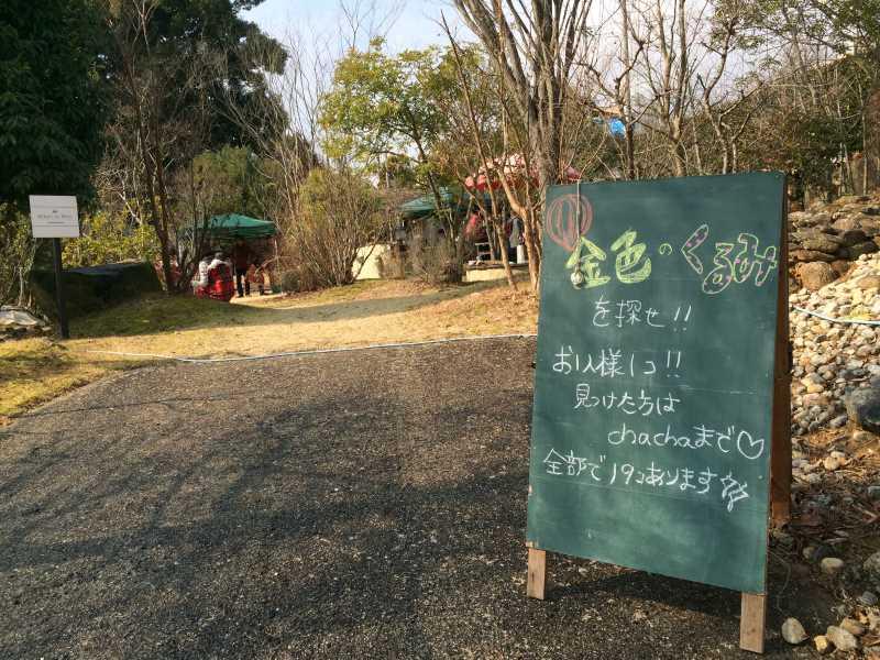 美容院LUS「Hikari no Mori」開催のヒカリマルシェ(フリマ)がアットホームでいい感じ!【愛知県新城市】 (7)